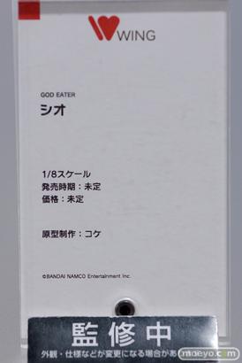 ウイング GOD EATER シオ コケ フィギュア 2020 冬 ホビーメーカー合同展示会 11