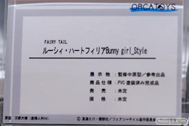 オルカトイズ FAIRY TAIL ルーシィ・ハートフィリア Bunny girl_Style フィギュア ワンダーフェスティバル 2020[冬] 09