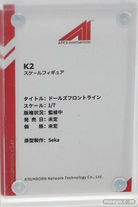 APEX INNOVATION ドールズフロントライン K2 Seka フィギュア ワンダーフェスティバル 2020[冬] 09
