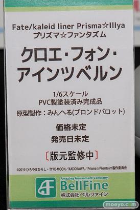 ベルファイン Fate/kaleid liner Prisma☆iliya プリズマ☆ファンタズム クロエ・フォン・アインツベルン みんへる フィギュア 2020 冬 ホビーメーカー合同展示会 12