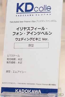KADOKAWA KDCOLLE イリヤスフィール・フォン・アインツベルン ウェディングビキニ Ver. フィギュア ワンダーフェスティバル 2020[冬] 08