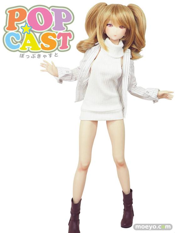 東京ドール POPCAST(ポップキャスト) ティアラ シームレスドール エロ フィギュア 05