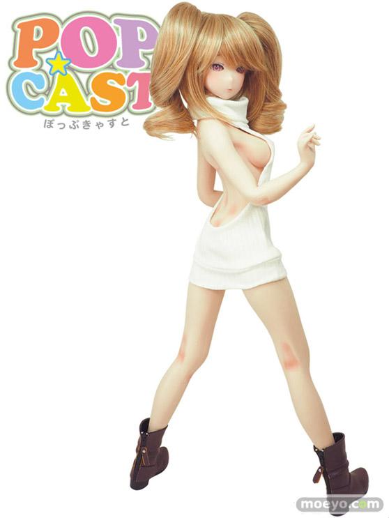 東京ドール POPCAST(ポップキャスト) ティアラ シームレスドール エロ フィギュア 10
