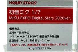 ホビーストック 初音ミク MIKU EXPO Digital Stars 2020ver. みしま ウイング ワダアルコ フィギュア ワンダーフェスティバル 2020[冬] 10