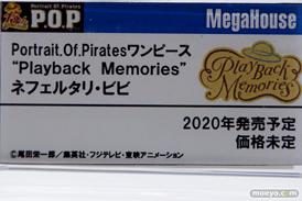 メガハウス P.O.Pワンピース Playback Memories ネフェリタル・ビビ フィギュア ワンダーフェスティバル 2020[冬] 09