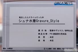 オルカトイズ 転生したらスライムだった件 シュナ水着Gravure_Style フィギュア 川崎和史 ワンダーフェスティバル 2020[冬] 10