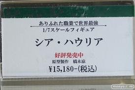 秋葉原の新作フィギュア展示の様子 09