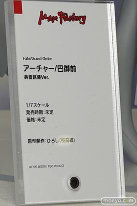 マックスファクトリー Fate/Grand Order アーチャー/巴御前 英霊旅装Ver. ひろし フィギュア ワンダーフェスティバル 2020[冬] 10