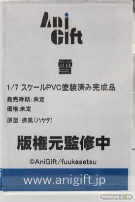 AniGift 雪 疾風 フィギュア エロ ワンダーフェスティバル 2020[冬] 09