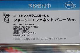 秋葉原の新作フィギャ展示の様子 あみあみ 秋葉原ラジオ会館店 52