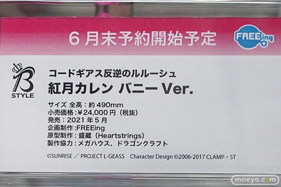 フリーイング B-style コードギアス 反逆のルルーシュ 紅月カレン バニーVer. 14
