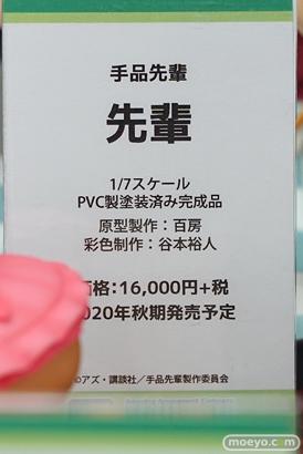 ベルファイン 手品先輩 百房 谷本裕人 フィギュア 05