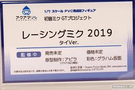 アクアマリン 初音ミク GTプロジェクト レーシングミク 2019 タイVer. アビラ グラハム仮面 フィギュア ワンダーフェスティバル 2020[冬] 12