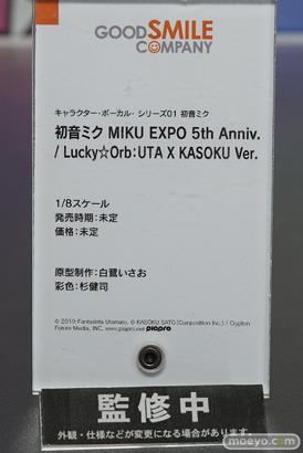 ワンホビギャラリー 2020 OFFLINE 会場の様子04