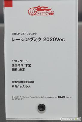 ワンホビギャラリー 2020 OFFLINE 会場の様子08