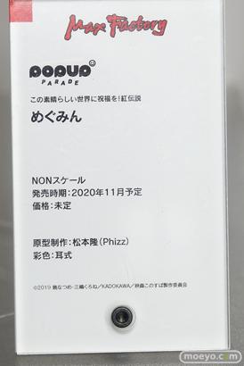 ワンホビギャラリー 2020 OFFLINE 会場の様子27