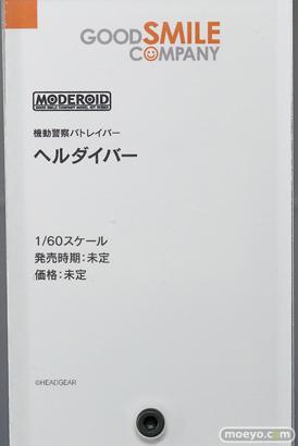 ワンホビギャラリー 2020 OFFLINE 会場の様子 figma 02