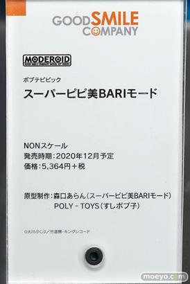 ワンホビギャラリー 2020 OFFLINE 会場の様子 figma 07