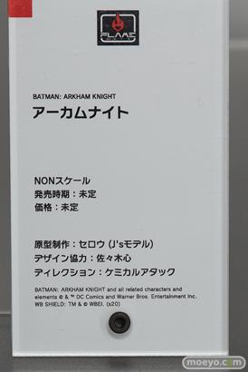 ワンホビギャラリー 2020 OFFLINE 会場の様子 figma 32