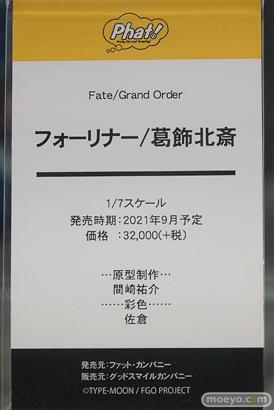 秋葉原の新作フィギュア展示の様子 あみあみ 秋葉原ラジオ会館店 05