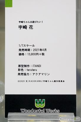 秋葉原の新作フィギュア展示の様子 あみあみ 秋葉原ラジオ会館店 15