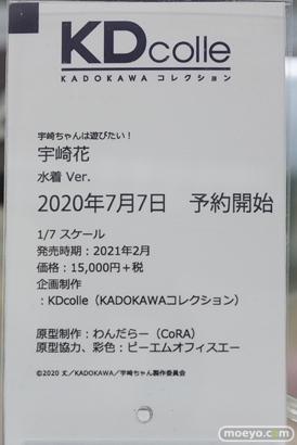 秋葉原の新作フィギュア展示の様子 あみあみ 秋葉原ラジオ会館店 21