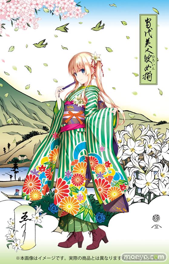浮世絵木版画『当代美人彼女揃』澤村・スペンサー・英梨々 KADOKAWA 02