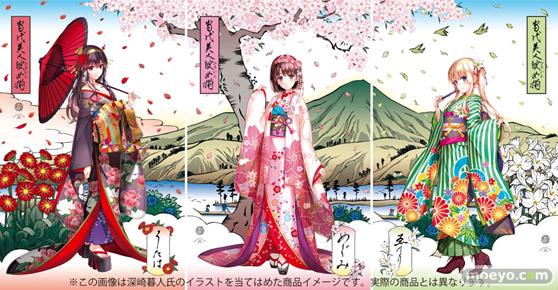浮世絵木版画『当代美人彼女揃』澤村・スペンサー・英梨々 KADOKAWA 07