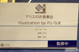 回天堂 アリスのお食事会 illustration by れいなま フィギュア KOJ 2020 冬 ホビーメーカー合同展示会 11