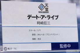 回天堂 デート・ア・ライブ 時崎狂三 みんへる フィギュア 2020 冬 ホビーメーカー合同展示会 12