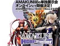 フィギュアブランド「AMAKUNI」初の単独展示会「AMAKUNI HOBBY Frontier 2020 Summer」オンラインで8月15日、16日の2日間開催!