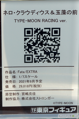 プラスワン 東京フィギュア ネロ・クラウディウス & 玉藻の前 TYPE-MOON Racing ver. フィギュア 秋葉原 27