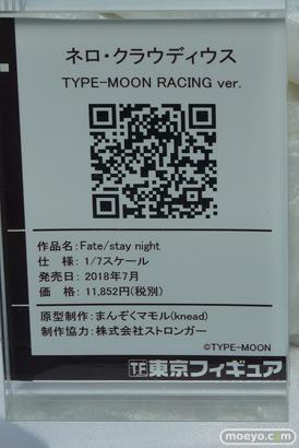 プラスワン 東京フィギュア ネロ・クラウディウス & 玉藻の前 TYPE-MOON Racing ver. フィギュア 秋葉原 31