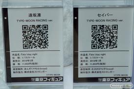 プラスワン 東京フィギュア ネロ・クラウディウス & 玉藻の前 TYPE-MOON Racing ver. フィギュア 秋葉原 32