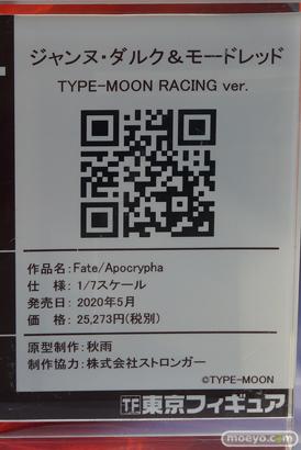 プラスワン 東京フィギュア ネロ・クラウディウス & 玉藻の前 TYPE-MOON Racing ver. フィギュア 秋葉原 36