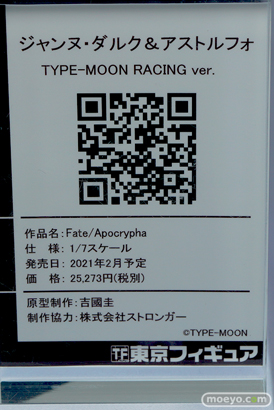 プラスワン 東京フィギュア ネロ・クラウディウス & 玉藻の前 TYPE-MOON Racing ver. フィギュア 秋葉原 38