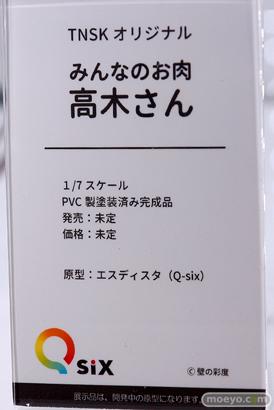 Q-six TNSK オリジナル みんなのお肉 高木さん エスディスタ エロ キャストオフ フィギュア ワンダーフェスティバル 2020[冬] 11