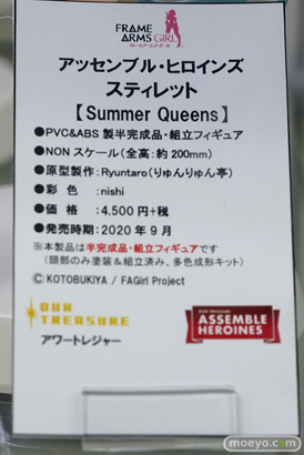 秋葉原の新作フィギュア展示の様子 2020年8月22日 22