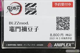 秋葉原の新作フィギュア展示の様子 2020年8月22日 ボークスホビー天国 アニプレックス  02