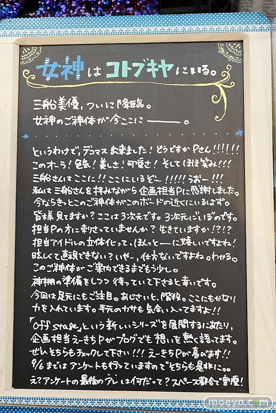 秋葉原の新作フィギュア展示の様子 18