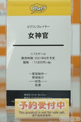 秋葉原の新作フィギュア展示の様子 23