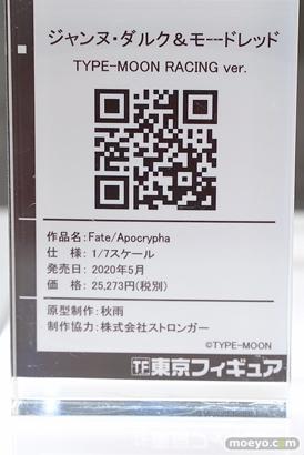 秋葉原の新作フィギュア展示の様子 あみあみ 03