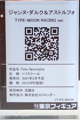 秋葉原の新作フィギュア展示の様子 あみあみ 08