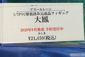 秋葉原の新作フィギュア展示の様子 ボークスホビー天国  04