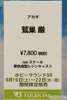 秋葉原の新作フィギュア展示の様子 ボークスホビー天国  53
