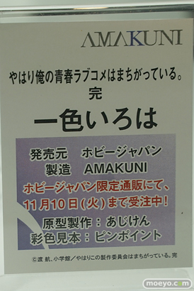 秋葉原の新作フィギュア展示の様子 25