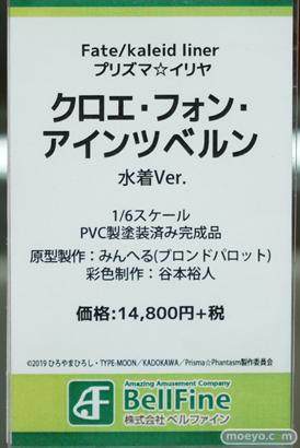 秋葉原の新作フィギュア展示の様子 ソフマップ ボークス  10