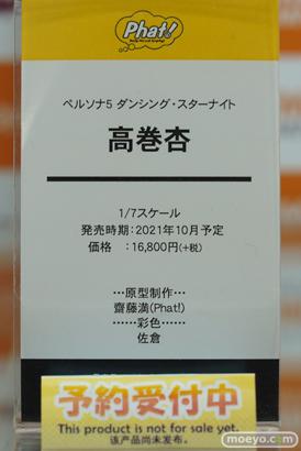 秋葉原の新作フィギュア展示の様子 ソフマップ ボークス  14