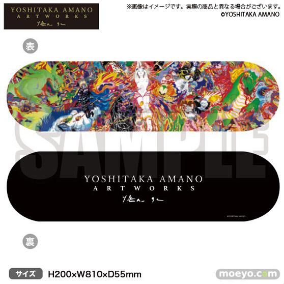 『Yoshitaka Amano ARTWORKS』商品ラインナップ05