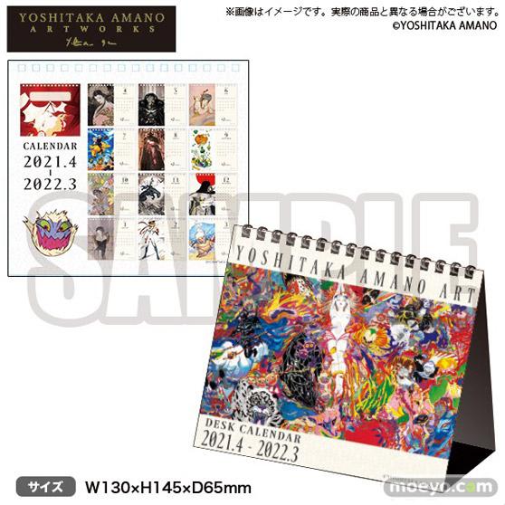 『Yoshitaka Amano ARTWORKS』商品ラインナップ06